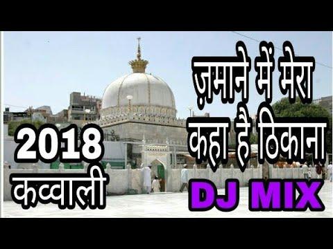 ज़माने में मेरा कहा है ठिकाना raish anish sabri ( qawaali 2018) DJ MUSIC FACTORY
