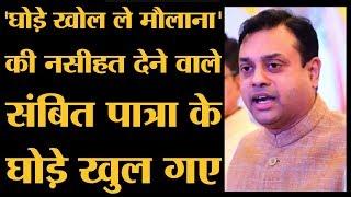 TV पर जमकर लड़ने वाले Sambit Patra, Puri से Election हार गए। Results।Odisha।BJP।Narendra Modi