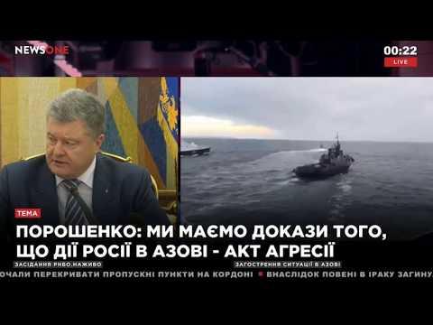 Порошенко заявил об