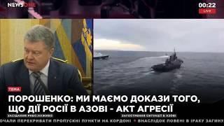 Порошенко заявил об угрозе полномасштабной войны с Россией   , Свежие новости а мире