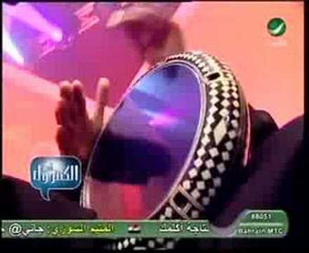 شادي جميل  -- كوكتيل حلبي1