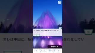 《乃木恋 届けこの想い》 イベント 中田花奈.