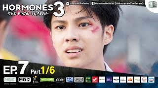 Hormones 3 The Final Season EP.7 Part 1/6