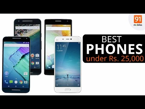 Best Mobile Phones Under Rs 25,000 | India (August 2016)