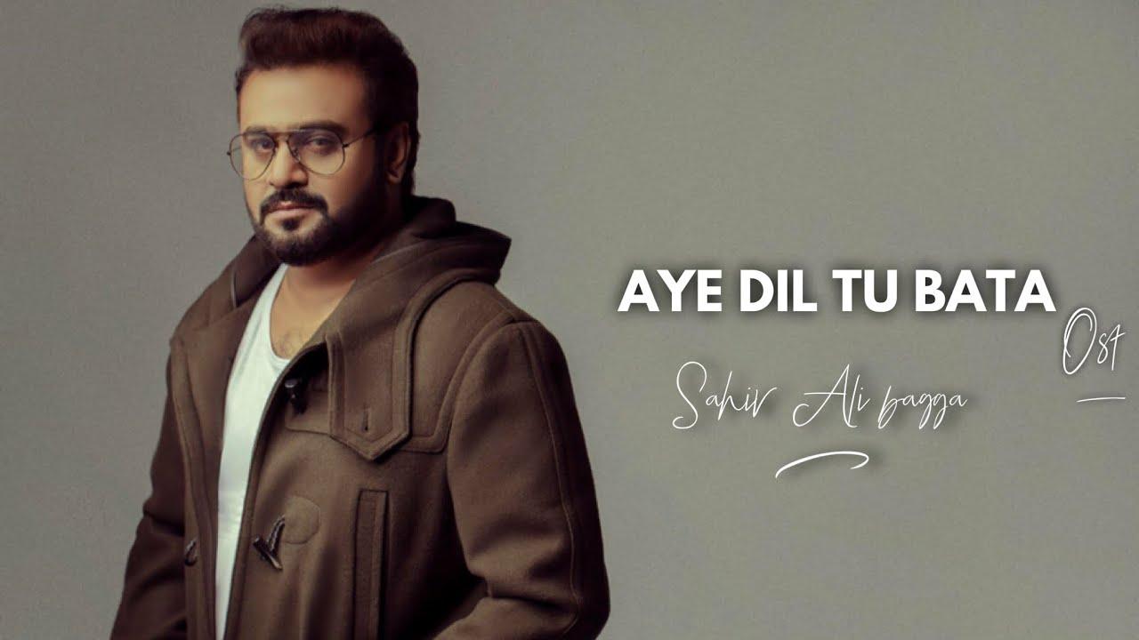 aye dil tu bata (full song) sahir ali bagga new hindi songs 2018  pataka guddi male dailymotion er.php #10