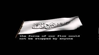 Cheen o Arab Hamara- Tarana e Milli- ENGISH SUBS