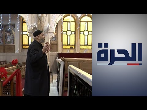 أقباط مصر يستعدون للاحتفال بأعياد الميلاد