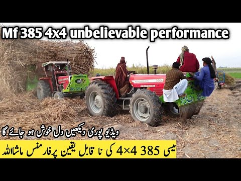 Mf 385 4x4 unbelievable powerful💪 Performance on heavy loaded trolley| Mf 385 Most Powerful Tractor