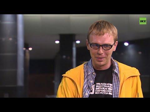 «Есть большое желание вернуться назад и сделать вид, что ничего не было»: Голунов в интервью RT