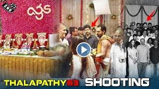 Vijay Mass Entry of Pooja   Thalapathy 63 Shooting Starts   Atlee   AGS   Nayanthara