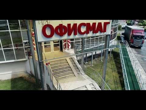 Открытие гипермаркета и копицентра ОФИСМАГ в г. Обнинск. Июнь 2017