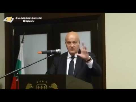 Bulgarian Business Forums 12