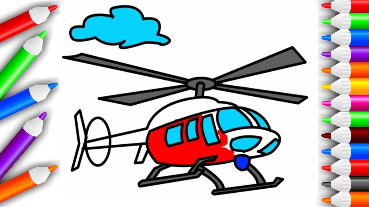 Мультик - раскраска Учим цвета вертолёты Развивающее видео ...
