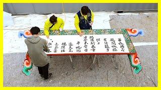 UNESCO 세계문화유산 수원화성 팔달문 어제화성장대시…