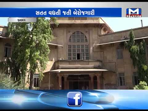 Ahmedabad: Placement programme of Gujarat University for students to organize in January 2019