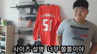 (유니폼 리뷰)2008-2009시즌 홈 한국 선수용 긴…