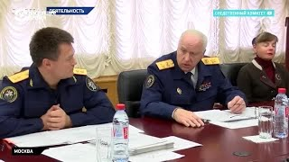 Игорь Краснов: что известно о кандидате на пост генпрокурора РФ
