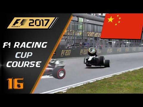 F1 Racing Cup - Grand Prix de Chine