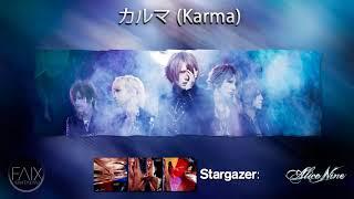 Alice Nine - カルマ (Karma) Lyrics (Sub Español, English, Romaji) thumbnail