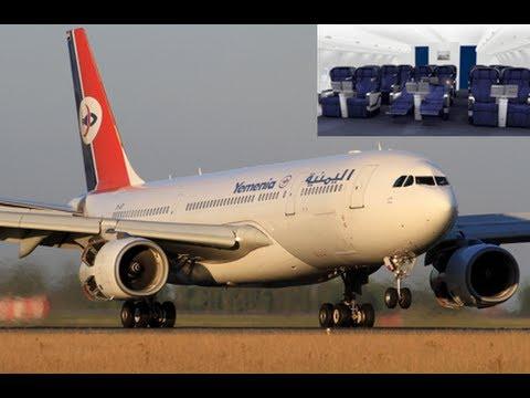 yemenia airways from jeddah to sana'a onboard airbus a330  الخطوط الجوية اليمنية