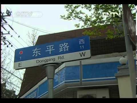 travelogue TRAVELOGUE 06/18/2013 SHANGHAI SHANGHAI Ⅱ