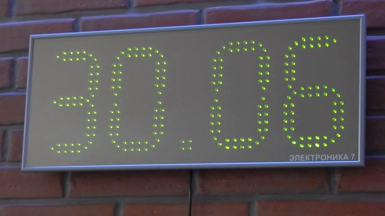 Часы электроникас4, зелёное свечение оптом от производителя ооо пкф