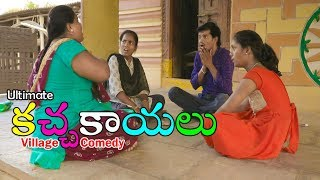 Kachakayalu | Ultimate Village Comedy | Creative Thinks