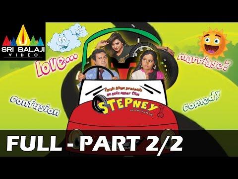 Stepney Hindi Full Movie | Part 2/2 | Adnan Sajid Khan | Sri Balaji Video thumbnail