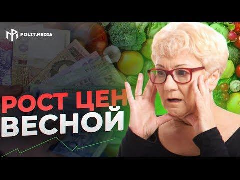 Украинцев предупредили о подорожании любимых продуктов! Что рекордно взлетит в цене