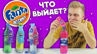 Перемешиваем Fanta Instamix с водой и другими напитками / Спрайт, 7-Up, АКВА МИНЕРАЛЕ