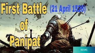 First Battle of Panipat  21 april 1526   Babur Vs Ibraham Lodi