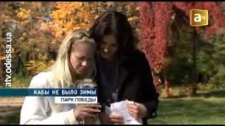 видео Какая будет зима 2015-2016 в Сибири