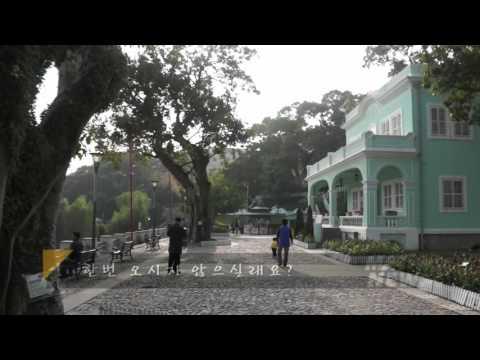 Macau Weather