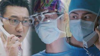 이종석, 의사면허 박탈 각오하고 수술집도… 츤데레 의사…