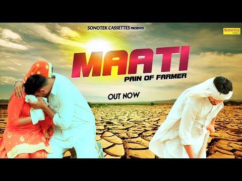 Maati Pain of Farmer :-Virender Dhanori | Bhumi Puttar | Lovely | Latest Haryanvi Official Song 2018