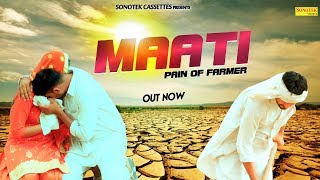 Maati Pain of Farmer : Virender Dhanori | Bhumi Puttar | Lovely | Latest Haryanvi Official Song 2018