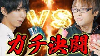 【遊戯王】はじめvsサンダーでガチ決闘!【彼岸vs魔導】