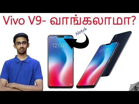 Vivo V9 - வாங்கலாமா? | Selfie Camera Smartphone with Notch | Tamil | Tech Satire