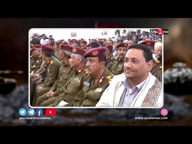 وثائقي │  مائة عام من التآمر على اليمن من العام 2011 وحتى 2016 │  الجزء الثالث