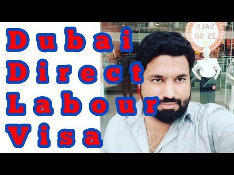 Dubai Direct Labour Visa | my job in Dubai | Azhar Vlogs Dubai UAE Jobs