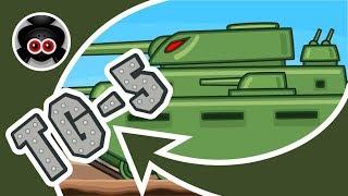 ТГ-5 | Атака Стальных Монстров №10 Мультики про танки