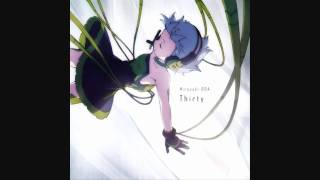 Hiroyuki ODA - Ionosphere