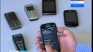 Новые технологии в России  Мобильный оператор Теле2 внедряет новый стандарт ЛТЕ 450