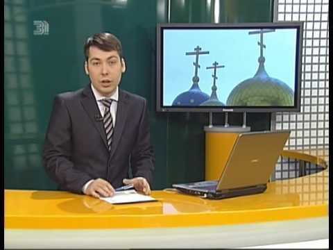 православные знакомства в челябинске