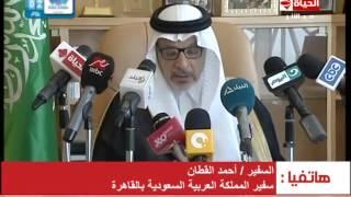 السفير السعودي: زيارة مشعل للمملكة لأداء العمرة فقط.. ولن نسمح ببقاء جزار سوريا