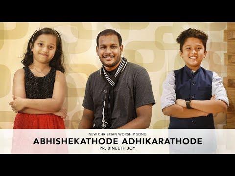 ABHISHEKATHODE   NEW CHRISTIAN DEVOTIONAL    Pr BINEETH JOY 