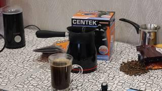 Обзор и приготовление кофе в электрической турке Centek CT-1080