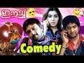 Latest Malayalam Comedy | Eecha Malayalam Movie Comedy Scenes | Nani | Samantha | Sudeep | Santhanam
