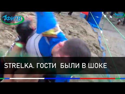 STRELKA. Гости  были в шоке от того что творил паренёк из Ипатово.