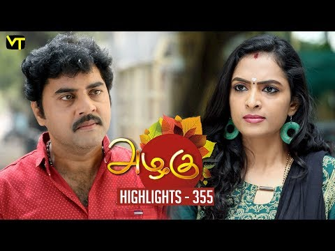 Azhagu Tamil Serial Episode 355 Highlights on Vision Time Tamil.   Azhagu is the story of a soft & kind-hearted woman's bonding with her husband & children. Do watch out for this beautiful family entertainer starring Revathy as Azhagu, Sruthi raj as Sudha, Thalaivasal Vijay, Mithra Kurian, Lokesh Baskaran & several others.  Stay tuned for more at: http://bit.ly/SubscribeVT  You can also find our shows at: http://bit.ly/YuppTVVisionTime  Cast: Revathy as Azhagu, Sruthi raj as Sudha, Thalaivasal Vijay, Mithra Kurian, Lokesh Baskaran & several others  For more updates,  Subscribe us on:  https://www.youtube.com/user/VisionTimeTamizh Like Us on:  https://www.facebook.com/visiontimeindia